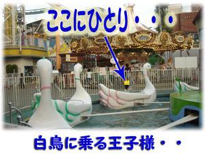 Dsc03685blog