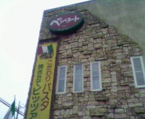 200711301346000