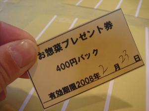 Dsc06890