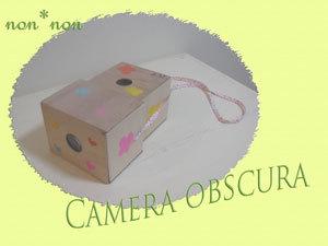 Dsc08399blog