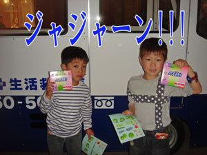 Dsc00805blog