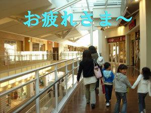 Dsc00896blog