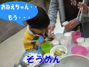 Dsc01164blog
