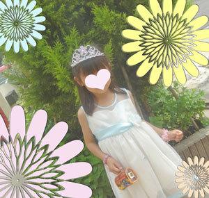 Airi06071blog