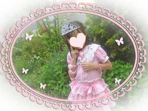 Airi0607blog