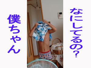 Dsc05720blog_2