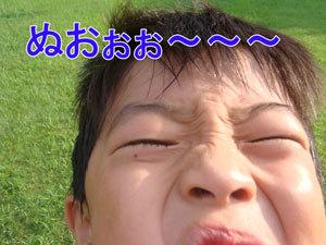 Dsc07655blog