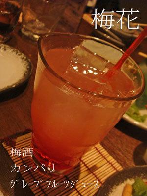 Dsc00738blog