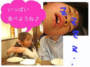 Dsc01123blog