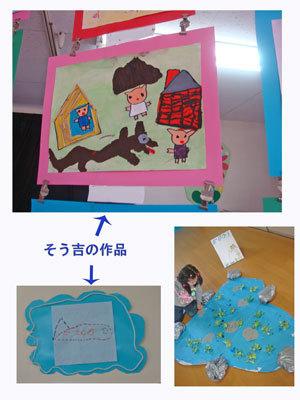 Dsc01327blog