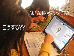Dsc01472blog