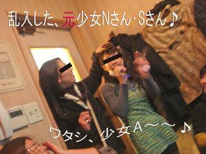 Dsc01697blog