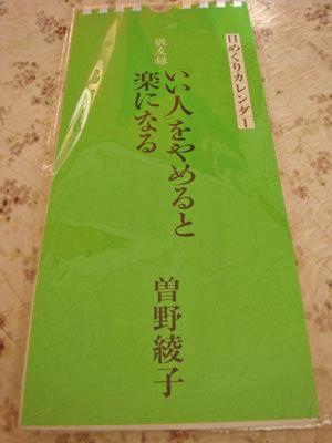 Dsc01819blog