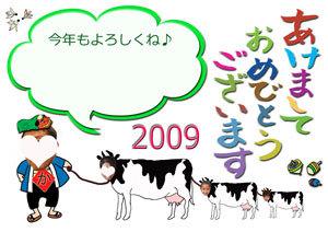 2009blog_2