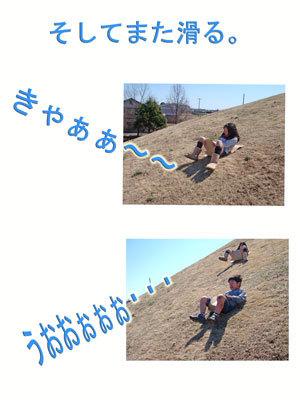 Dsc04808blog