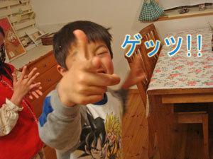 Dsc04690blog