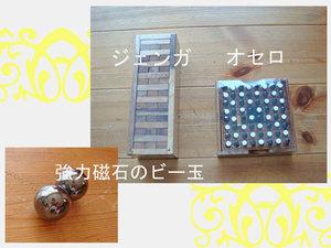 Dsc06327blog