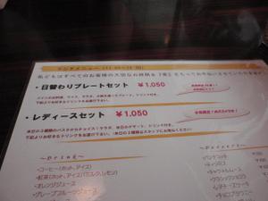 P7010001blog