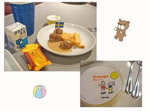 Dsc09424blog