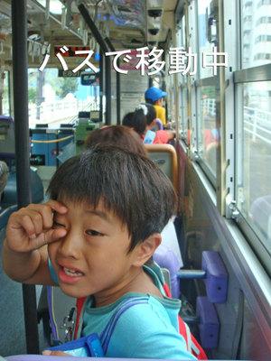 Dsc00394blog