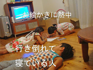 Dsc01045blog