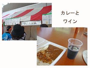 Dsc01118blog